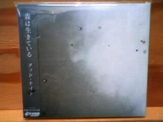 オススメ・ニューリリース新入荷 11/18_b0125413_2048408.jpg