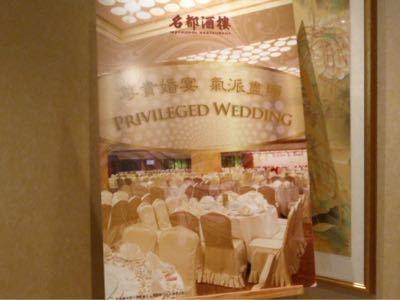 14年10月香港  15★ワゴン式飲茶を「名都酒樓」で楽しむ_d0285416_22355718.jpg