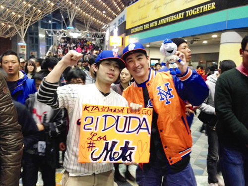 #Mets @Mets fans in #Japanallstar in Tokyo! みんなありがとう!(=´∀`)人(´∀`=) @MLB @MLBFanCave _b0032617_16433787.jpg
