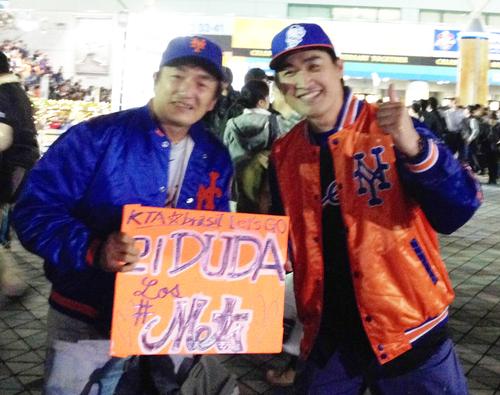 #Mets @Mets fans in #Japanallstar in Tokyo! みんなありがとう!(=´∀`)人(´∀`=) @MLB @MLBFanCave _b0032617_19154796.jpg