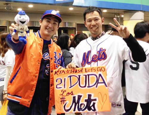 #Mets @Mets fans in #Japanallstar in Tokyo! みんなありがとう!(=´∀`)人(´∀`=) @MLB @MLBFanCave _b0032617_191830100.jpg