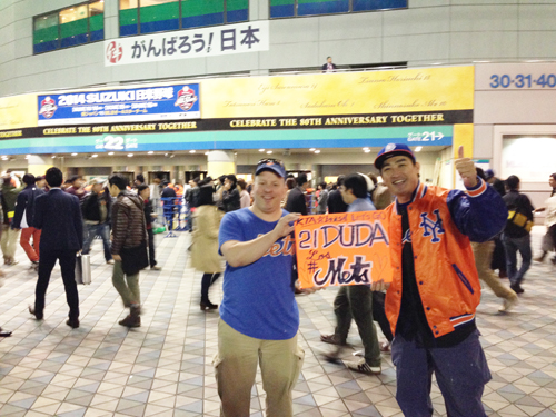 #Mets @Mets fans in #Japanallstar in Tokyo! みんなありがとう!(=´∀`)人(´∀`=) @MLB @MLBFanCave _b0032617_19194813.jpg