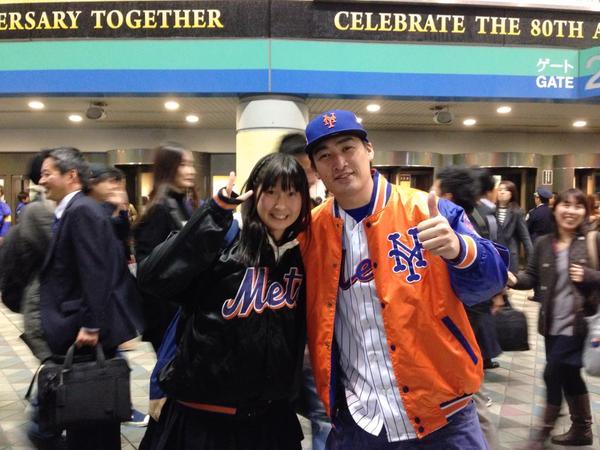 #Mets @Mets fans in #Japanallstar in Tokyo! みんなありがとう!(=´∀`)人(´∀`=) @MLB @MLBFanCave _b0032617_19402432.jpg