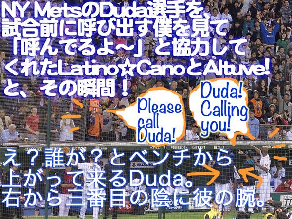 #Mets @Mets fans in #Japanallstar in Tokyo! みんなありがとう!(=´∀`)人(´∀`=) @MLB @MLBFanCave _b0032617_20274381.jpg
