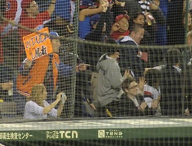 #Mets @Mets fans in #Japanallstar in Tokyo! みんなありがとう!(=´∀`)人(´∀`=) @MLB @MLBFanCave _b0032617_203241100.jpg