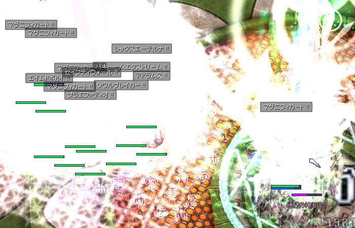 f0089123_00160735.jpg