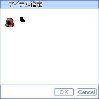 f0089123_00160742.jpg