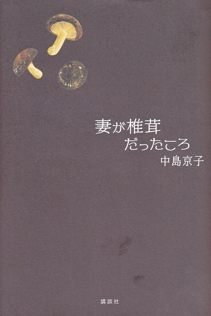 b0035326_123468.jpg