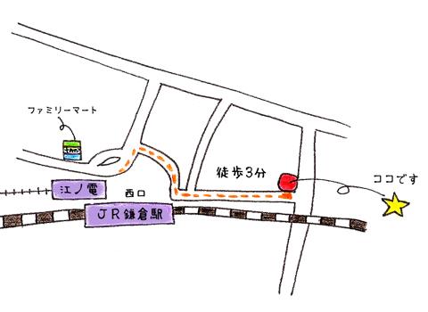 ンゴンゴマーケット vol.1☆_d0156336_16233249.jpg