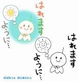 DEKAWAN 秋のミーティング_a0201257_16000852.jpg
