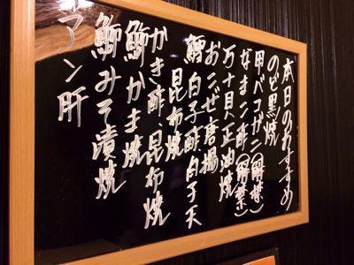 金沢の夜 ⭐️_c0151965_155533.jpg