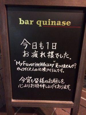 金沢の夜 ⭐️_c0151965_1555743.jpg