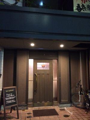 金沢の夜 ⭐️_c0151965_1555813.jpg