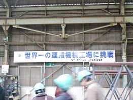 安浦から日本一、世界一へ_e0175370_11162653.jpg