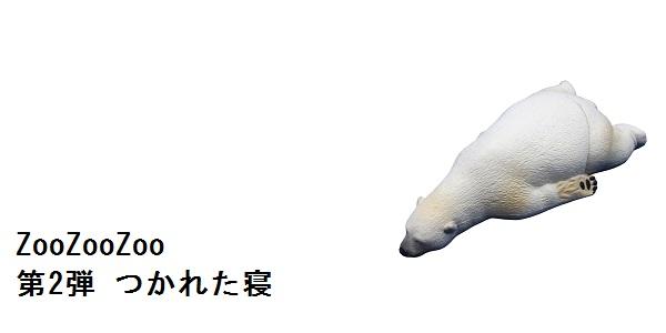 f0205396_18463527.jpg