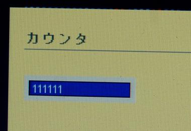 a0320705_16081700.jpg
