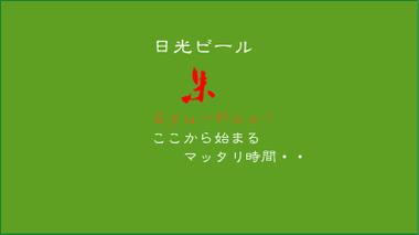 a0320705_16090057.jpg
