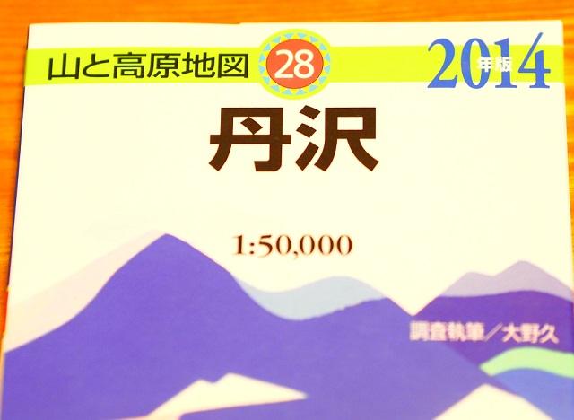 b0213806_21434997.jpg