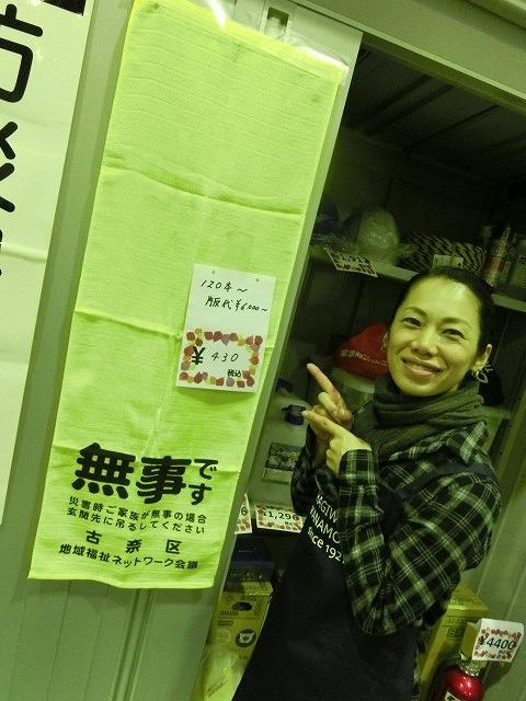 アイデアや商品が自主防災活動に大いに参考になる 「ふじBousai2014」_f0141310_7372514.jpg