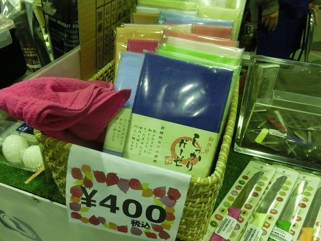 アイデアや商品が自主防災活動に大いに参考になる 「ふじBousai2014」_f0141310_7373726.jpg
