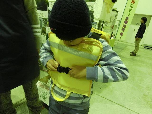 アイデアや商品が自主防災活動に大いに参考になる 「ふじBousai2014」_f0141310_738177.jpg