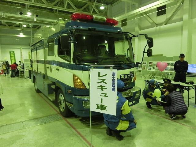 アイデアや商品が自主防災活動に大いに参考になる 「ふじBousai2014」_f0141310_7404499.jpg