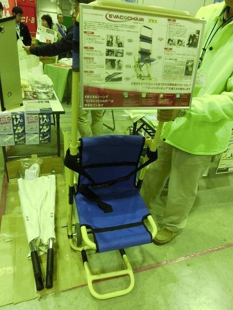 アイデアや商品が自主防災活動に大いに参考になる 「ふじBousai2014」_f0141310_740966.jpg
