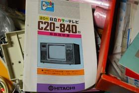 f0000211_19572716.jpg