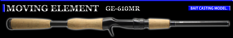 deps GAIN ELEMENT GE-610MR 入荷_a0153216_22391314.jpg
