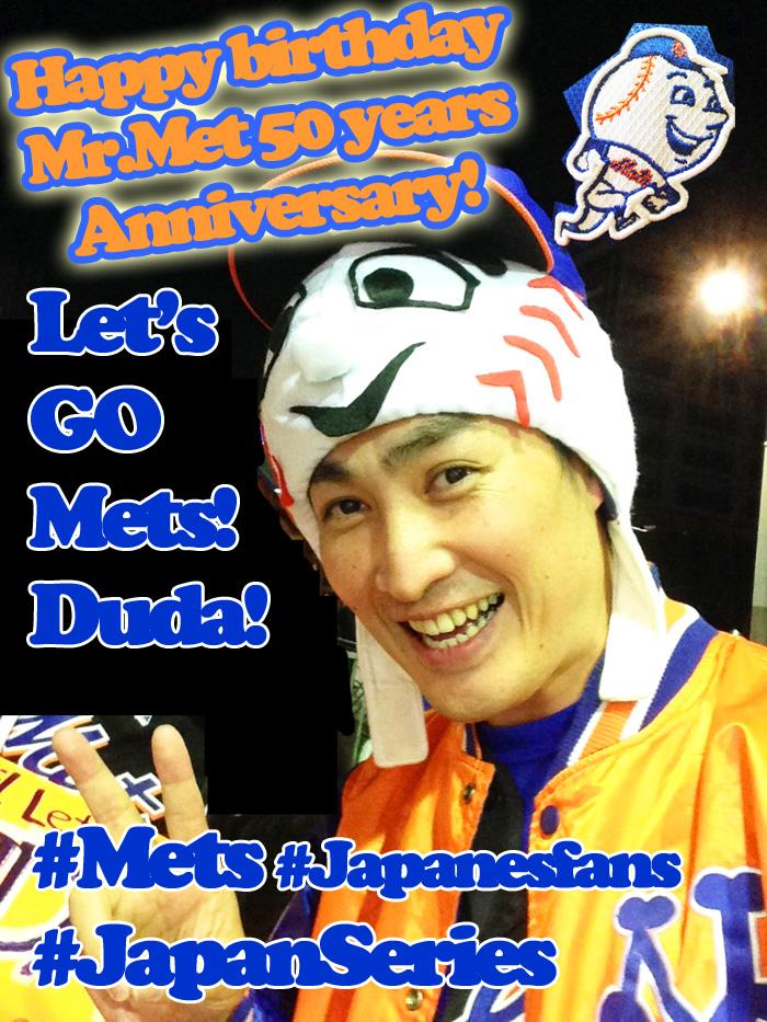 #Mets @Mets fans in #Japanallstar in Tokyo! みんなありがとう!(=´∀`)人(´∀`=) @MLB @MLBFanCave _b0032617_2019314.jpg