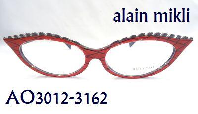alian mikli-アランミクリ-のフレームをご紹介致します♫  by 塩山店_f0076925_11202315.jpg