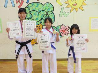 新発寒道場 入賞メダル授与!_c0118332_2238162.jpg