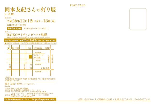 b0072234_1623915.jpg