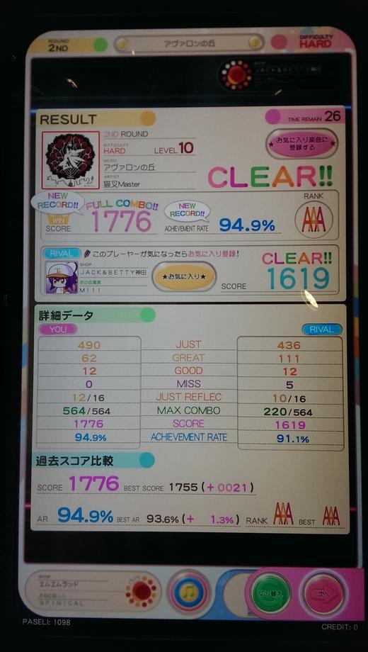 f0019846_2544032.jpg