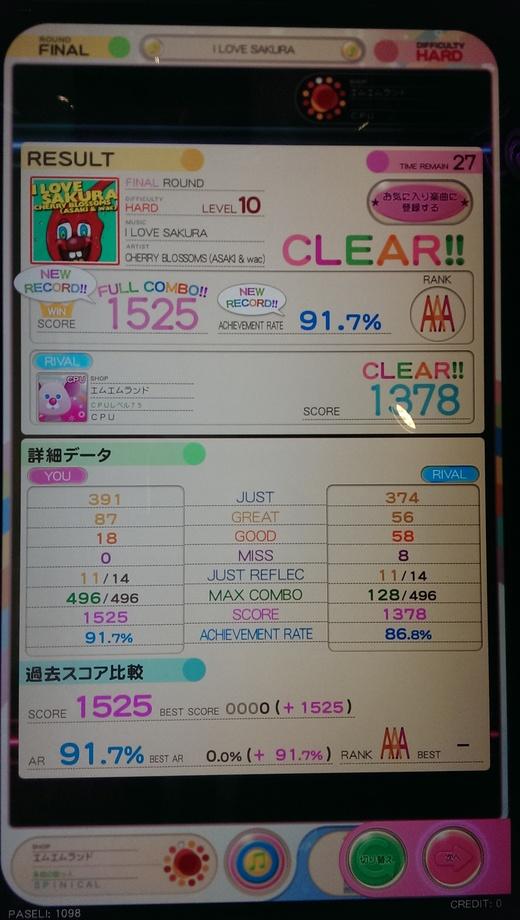 f0019846_2552450.jpg