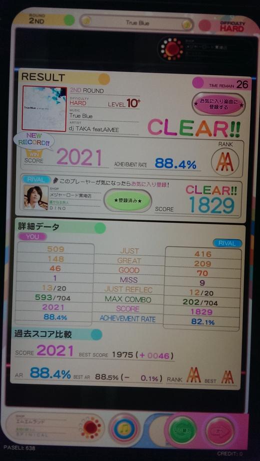 f0019846_345888.jpg