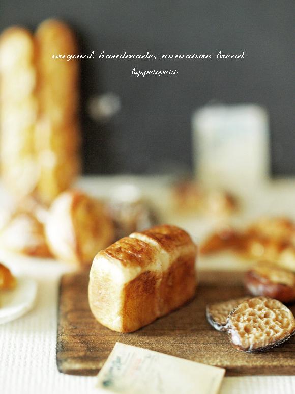 miniature* Bread ネットショップ詳細_e0172847_1414280.jpg