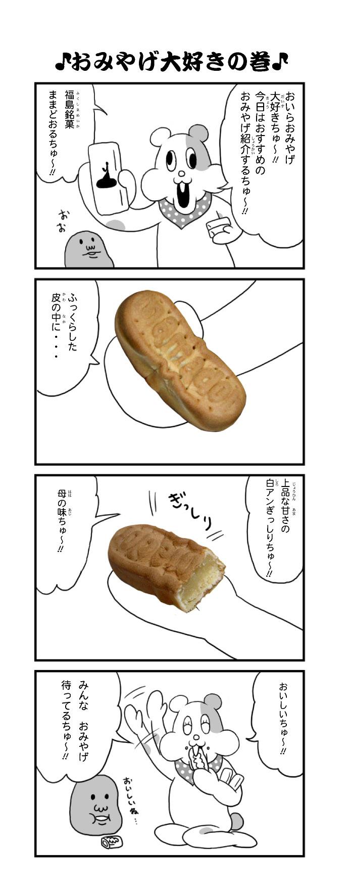 d0100460_20132.jpg