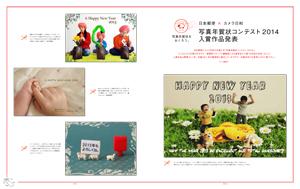最新号 カメラ日和vol.58 「あなたの宝モノの一枚って何ですか?」発売!_b0043961_15541698.jpg