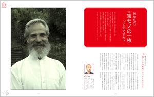 最新号 カメラ日和vol.58 「あなたの宝モノの一枚って何ですか?」発売!_b0043961_17192685.jpg
