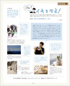 最新号 カメラ日和vol.58 「あなたの宝モノの一枚って何ですか?」発売!_b0043961_1994598.jpg