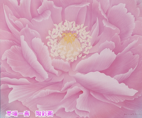 c0222861_1915533.jpg