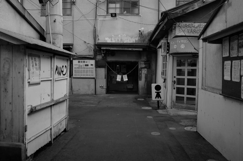 壱弐参横町の味_f0079061_2092761.jpg