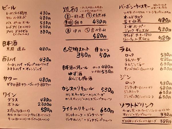 2014/11/19 宇都宮、空明!_b0171364_10241820.jpg