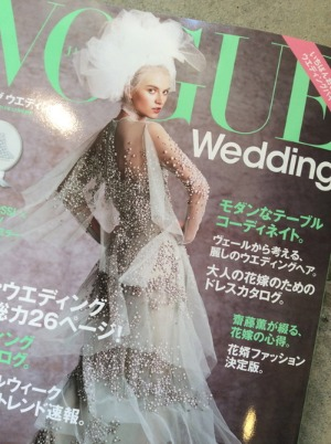 VOGUE Wedding_b0295282_15191625.jpg