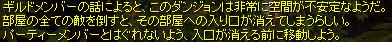d0330183_139625.jpg