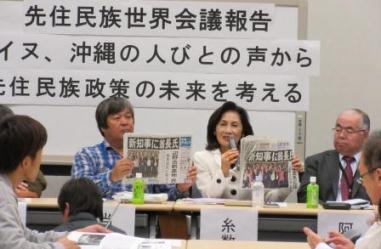 知事選勝利-沖縄県民の自己決定権への希求_f0150886_1825481.jpg