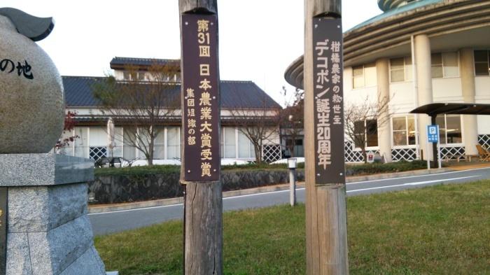 熊本のケルパック♪_d0141987_07122738.jpg