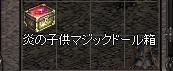d0066788_19551541.jpg