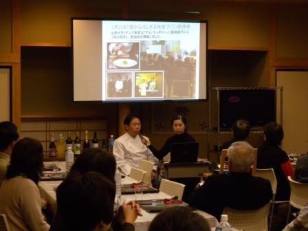 11/8 奥田政行シェフIN岩泉、食材の魅力を引き出す料理とおもてなし_f0325488_2153361.jpg